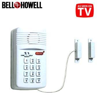 Keypad Home Door Alarm Security System Swimming Pool Ebay